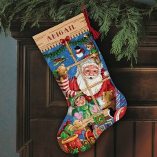 Gold: Counted Cross Stitch: Santa's Toy